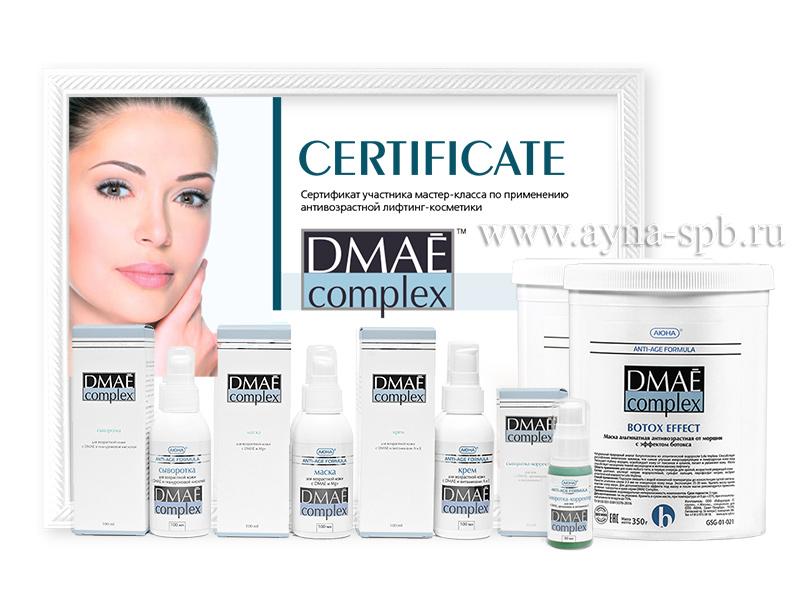 dmae_set_sertificate